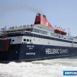 ΝΗΣΟΣ ΧΙΟΣ» μαγικό ταξίδι στο αιγαίο 2, Αρχιπέλαγος, Ναυτιλιακή πύλη ενημέρωσης