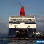 ΝΗΣΟΣ ΧΙΟΣ» μαγικό ταξίδι στο αιγαίο 6, Αρχιπέλαγος, Ναυτιλιακή πύλη ενημέρωσης