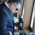 ΔΙΑΜΑΝΤΗΣ ΠΑΠΑΓΕΩΡΓΙΟΥ ΠΛΟΙΑΡΧΟΣ 5, Αρχιπέλαγος, Ναυτιλιακή πύλη ενημέρωσης