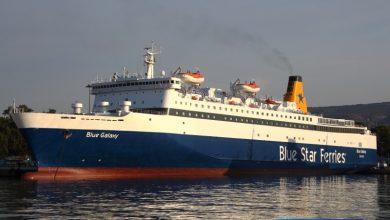 Photo of Blue Galaxy: Κατάπλους στο μεγάλο λιμάνι (Drone Video)