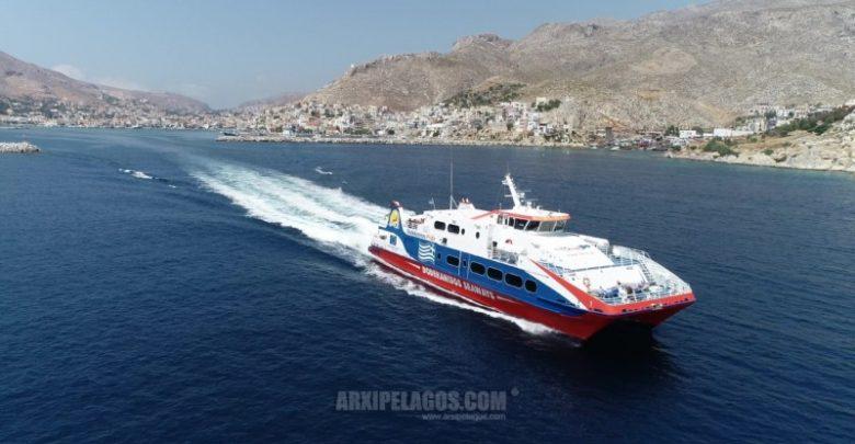 DODEKANISOS PRIDE» Απογείωση από την Κάλυμνο DRONE VIDEO, Αρχιπέλαγος, Ναυτιλιακή πύλη ενημέρωσης