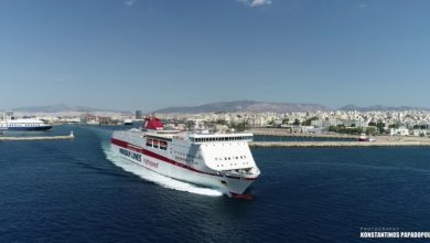 Photo of «MYKONOS PALACE»: Aναχώρηση από τον Πειραιά (DRONE VIDEO)
