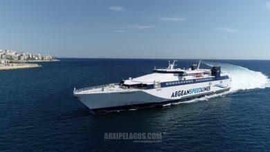 Photo of Aegean Speed Lines – Ακύρωση έναρξης των δρομολογίων Speedrunner III λόγω κορωνοϊού