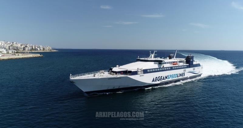 SPEEDRUNNER III» Κατάπλους στο μεγάλο λιμάνι, Αρχιπέλαγος, Ναυτιλιακή πύλη ενημέρωσης