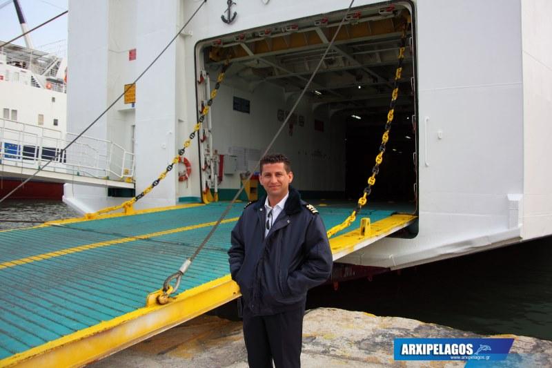 Στουραΐτης 4, Αρχιπέλαγος, Ναυτιλιακή πύλη ενημέρωσης