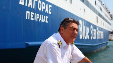 Photo of Ιωάννης Πασχάλης – Πλοίαρχός Blue Star Ferries ( Συνέντευξη)