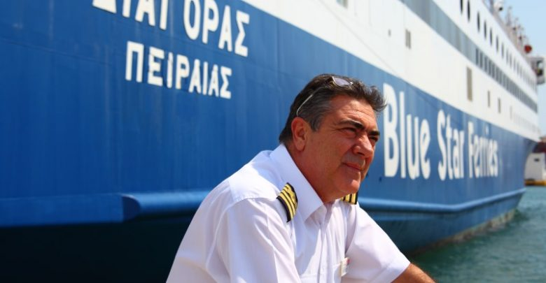 Πασχάλης Πλοίαρχός Blue Star Ferries, Αρχιπέλαγος, Ναυτιλιακή πύλη ενημέρωσης
