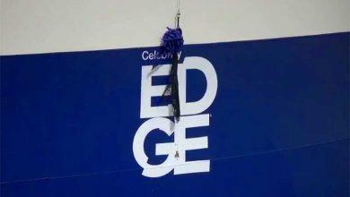Photo of Εγκαινιάστηκε το Celebrity Edge