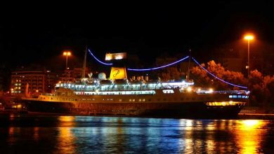Photo of Νέα ιδιοκτησία για το Funchal