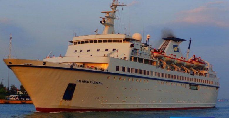 τα σχέδια της Pampa Cruises για το Salamis Filoxenia, Αρχιπέλαγος, Ναυτιλιακή πύλη ενημέρωσης