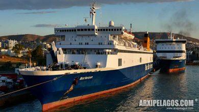 Πώς «ναυάγησε» η συμφωνία της Attica με τη Fortress