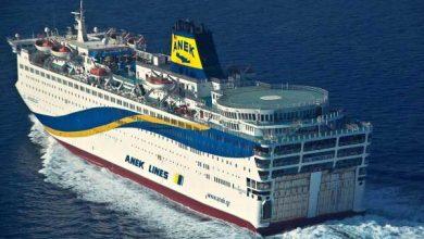 "Photo of Φωτιά στο πλοίο ""Ελευθέριος Βενιζέλος"" με προορισμό τα Χανιά"