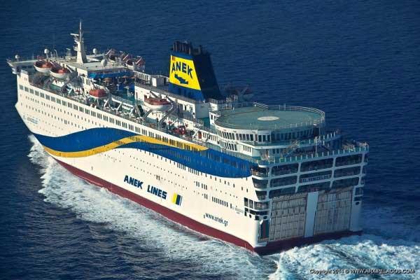 """Φωτιά στο πλοίο """"Ελευθέριος Βενιζέλος"""" με προορισμό τα Χανιά"""