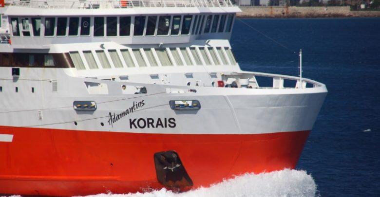 "Photo of Zante Ferries – Δελτίο τύπου Ε/Γ – Ο/Γ ""ΑΔΑΜΑΝΤΙΟΣ ΚΟΡΑΗΣ"""