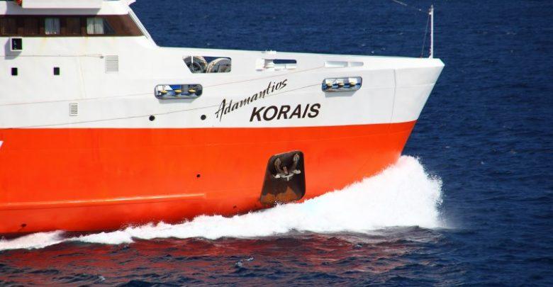 ADAMANTIOS KORAIS ΑΔΑΜΑΝΤΙΟΣ ΚΟΡΑΗΣ 5, Αρχιπέλαγος, Ναυτιλιακή πύλη ενημέρωσης