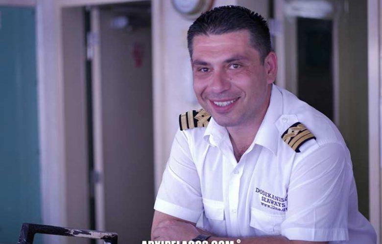 Cpt Απόστολος Μπλάνας – Πλοίαρχος «ΠΑΝΑΓΙΑ ΣΚΙΑΔΕΝΗ» (Συνέντευξη)