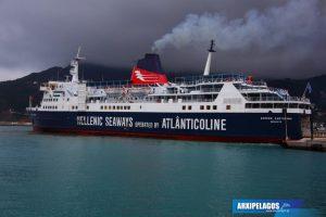 Express Santorini, Αρχιπέλαγος, Ναυτιλιακή πύλη ενημέρωσης