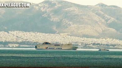 Photo of «ΕΛΥΡΟΣ»: αναχώρηση από τον Πειραιά με προορισμό την Πάτρα ( VIDEO ) IMO: 9178599