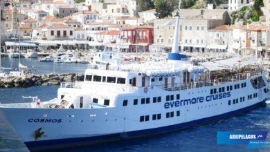 Photo of «COSMOS»: Στιγμές ταξιδιού στα νερά του Αργοσαρωνικού!