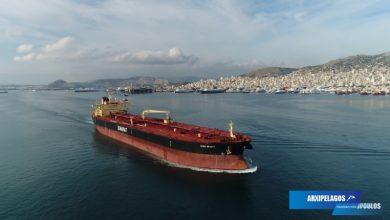 Photo of «DUBAI BEAUTY» Crude Oil Tanker IMO 9422548 ( Διέλευση από το δίαυλο της Σαλαμίνας – Aerial Drone 4K Video
