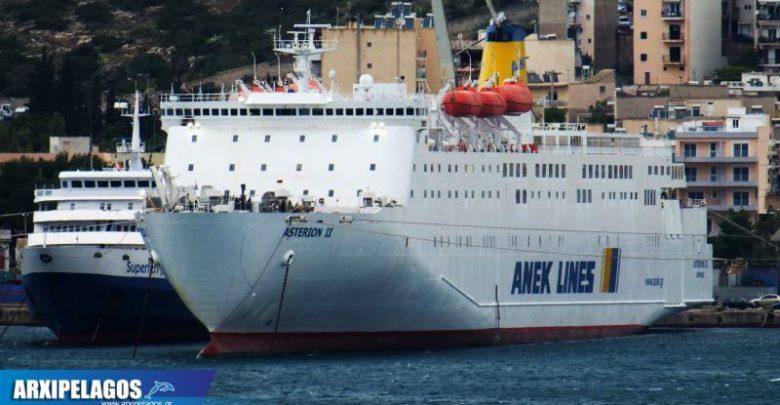 για Αδριατική το Αστερίων ΙΙ 3, Αρχιπέλαγος, Ναυτιλιακή πύλη ενημέρωσης