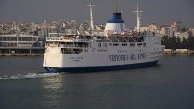 Photo of ΑΓΙΟΣ ΓΕΩΡΓΙΟΣ – βίντεο με τις αφιξοαναχωρήσεις του ιστορικού πλοίου