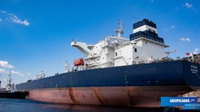 Photo of Άφιξη του M/T «MALTIDA» (Crude Oil Tanker) με τη συνοδεία ρυμουλκών στην Πάχη Μεγάρων! (VIDEO)