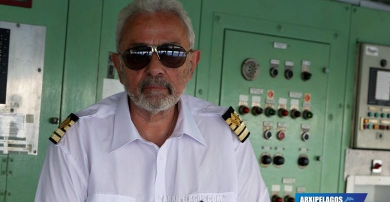 """Γεράσιμος Γιακουμίδης – ο θρυλικός """"Τζέρρυ"""" της Ακτοπλοΐας, Αρχιπέλαγος, Ναυτιλιακή πύλη ενημέρωσης"""