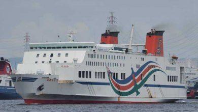 Νέα αγορά για την Ventouris Ferries
