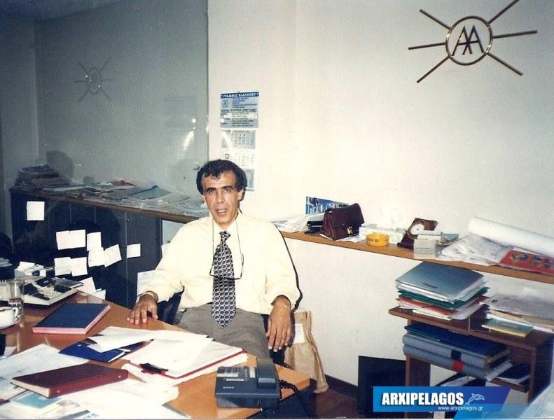 Αρχιμηχανικός Τεχνικός Δντής, Αρχιπέλαγος, Ναυτιλιακή πύλη ενημέρωσης