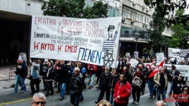 Photo of ΠΕΝΕΝ – Απεργιακός αγώνας για να μην υλοποιηθούν τα κυβερνητικά μέτρα εξόντωσης των Ναυτεργατών