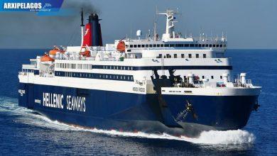 Photo of Στις 17 του μήνα ξεκινά στην Αδριατική το Νήσος Ρόδος