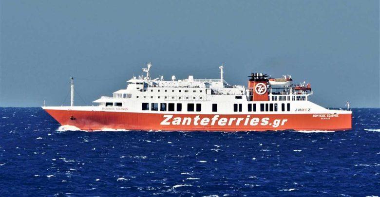 Photo of Zante ferries – Δρομολόγια Κυκλάδων από 14/12/2020 έως 31/12/2020