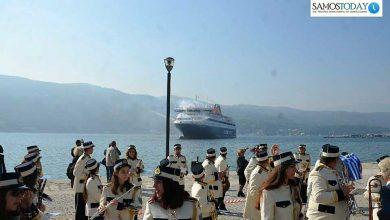 """Το """"ΝΗΣΟΣ ΜΥΚΟΝΟΣ"""" συμμετείχε στην εορταστική επέτειο ένωσης της Σάμου με την Ελλάδα"""