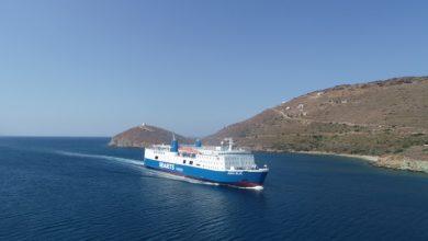 AQUA BLUE RO RO PASSENGER SHIP IMO 7429669 4, Αρχιπέλαγος, Ναυτιλιακή πύλη ενημέρωσης