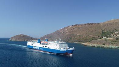 Photo of Δοκιμαστικό στο Σαρωνικό με έναν Καπετάνιο – Θρύλο, σήμερα το «AQUA BLUE» !!!