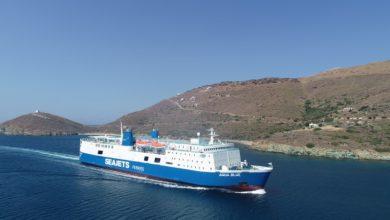 Photo of Καλοκαιρινές προσφορές με το Aqua Blue