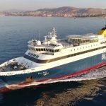 Blue Star Paros Αναχώρηση από τo λιμάνι του Πειραιά drone video 4K 2, Αρχιπέλαγος, Ναυτιλιακή πύλη ενημέρωσης