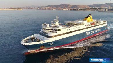 Photo of Blue Star Paros Αναχώρηση από τo λιμάνι του Πειραιά (drone video 4K)
