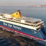 Blue Star Paros Αναχώρηση από τo λιμάνι του Πειραιά drone video 4K 3, Αρχιπέλαγος, Ναυτιλιακή πύλη ενημέρωσης