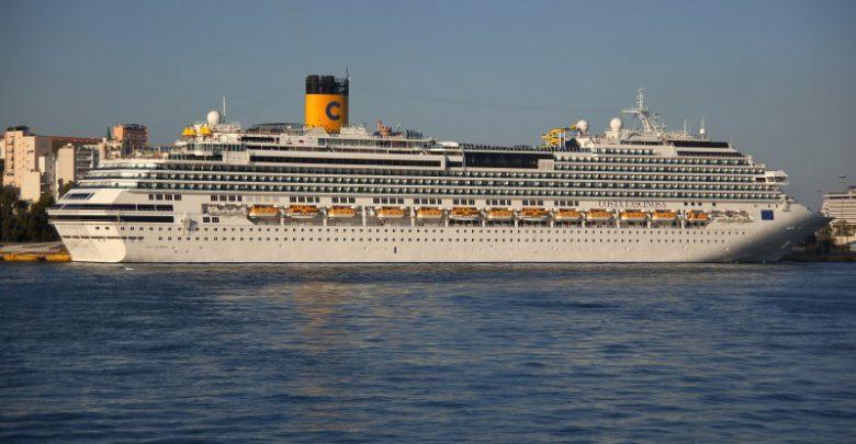 COSTA FASCINOSA PASSENGER SHIP IMO 9479864, Αρχιπέλαγος, Ναυτιλιακή πύλη ενημέρωσης