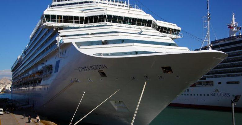 COSTA SERENA PASSENGER SHIP 9343132, Αρχιπέλαγος, Ναυτιλιακή πύλη ενημέρωσης
