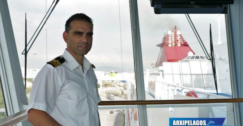 Cpt Μιχάλης Πετειναράκης Πλοίαρχος «Mykonos Palace» Βίντεο Συνέντευξη 1, Αρχιπέλαγος, Ναυτιλιακή πύλη ενημέρωσης