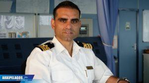 Cpt Μιχάλης Πετειναράκης Πλοίαρχος «Mykonos Palace» Βίντεο Συνέντευξη 2, Αρχιπέλαγος, Ναυτιλιακή πύλη ενημέρωσης