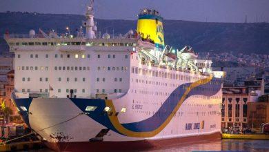 Photo of EL. VENIZELOS: Arrival at Piraeus Port. HD Version