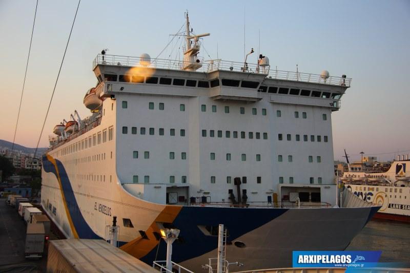 EL.VENIZELOS RO RO PASSENGER SHIP IMO 7907673 2, Αρχιπέλαγος, Ναυτιλιακή πύλη ενημέρωσης