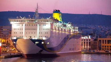 Photo of EL. VENIZELOS: Arrival at Piraeus Port. (video)