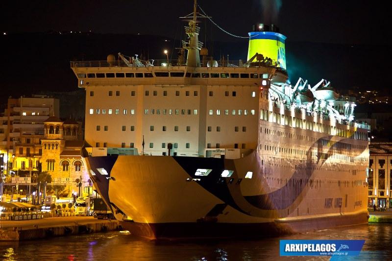 EL.VENIZELOS RO RO PASSENGER SHIP IMO 7907673 5, Αρχιπέλαγος, Ναυτιλιακή πύλη ενημέρωσης