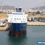 EUROPEAN EXPRESS RO RO PASSENGER SHIP 12, Αρχιπέλαγος, Ναυτιλιακή πύλη ενημέρωσης