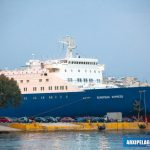 EUROPEAN EXPRESS RO RO PASSENGER SHIP 13, Αρχιπέλαγος, Ναυτιλιακή πύλη ενημέρωσης